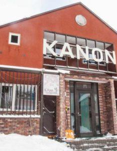 pension_kanon_exterior1_200515_medium-1000x530_c
