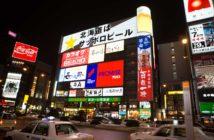 Sapporo City - Susukino