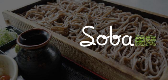 soba-header