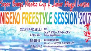 niseko-freestyle