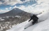 Niseko Ski Area home